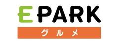 EPARK グルメ