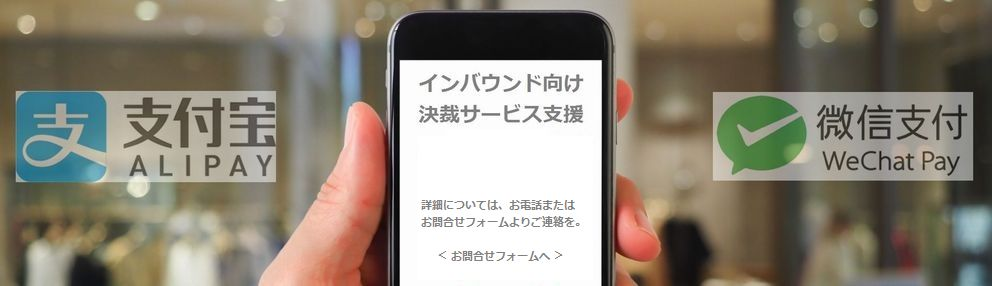 WeChat/Weixinとは