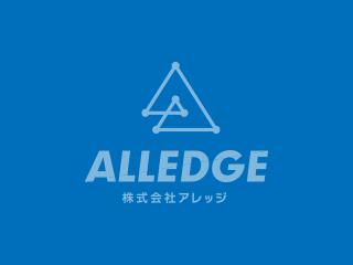 株式会社アレッジ